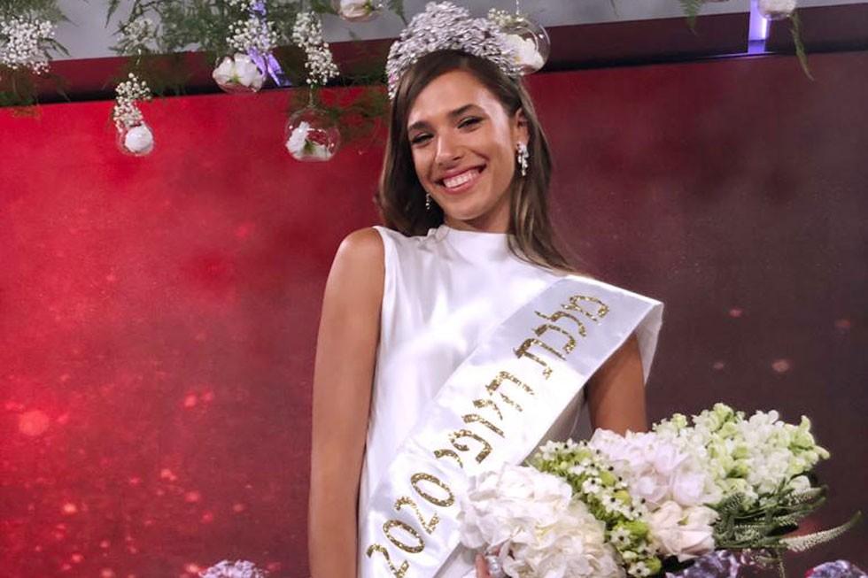 Tehila Levi, la nueva reina de belleza de Israel.