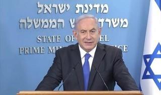El primer ministro Benjamin Netanyahu admitió la semana pasada que Israel reabrió su economía demasiado pronto.