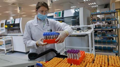Laboratorio de pruebas de coronavirus del fondo público de servicios de salud.