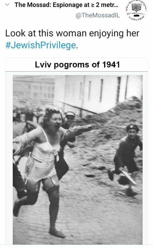 """Un internauta judío respondió con sarcasmo al ataque antisemita en Twitter: """"Miren el 'privilegio judío' del que disfruta esta mujer""""."""
