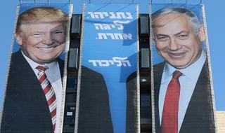 La campaña electoral de Netanyahu se basó en su acercamiento con Trump.