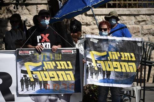 Manifestación frente a la residencia oficial del primer ministro en Jerusalem pidiendo su renuncia.