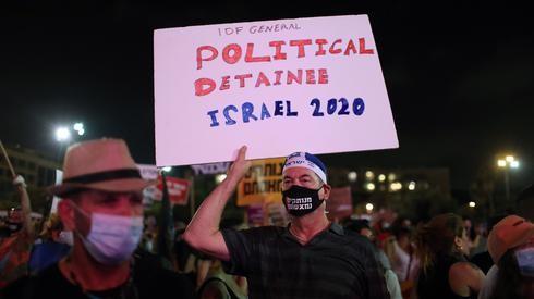 Manifestación en Tel Aviv contra el manejo del gobierno frente a la crisis económica ocasionada por el coronavirus.