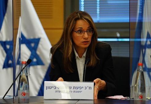 Presidenta del Comité de Coronavirus de la Knesset, Yifat Shaha-Biton.