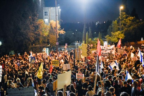 Manifestación contra Netanyahu en Jerusalem.