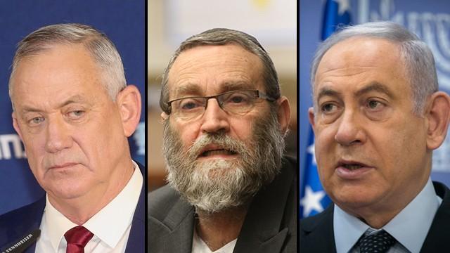 Gantz Gafni Netanyahu