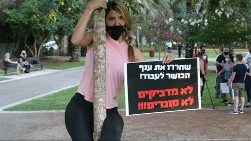 Protesta de dueños de gimnasios.