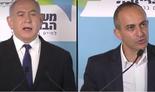 Netanyahu Gamzu