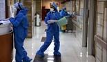 Sala de atención por coronavirus en un hospital de Teherán.