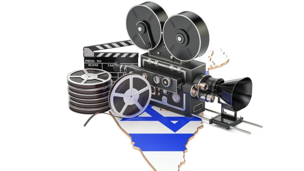l cine israelí es una buena forma de comprender a la sociedad local.