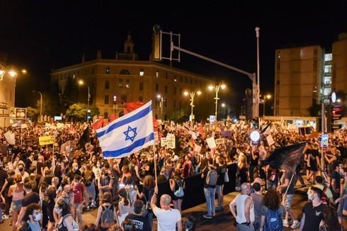 Protesta en Jerusalem contra el manejo de la crisis por parte del gobierno.