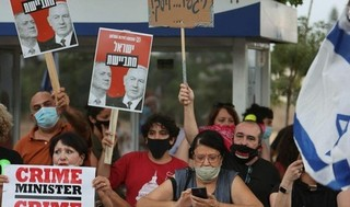 Protesta frente a la residencia privada de Netanyahu en Cesarea.