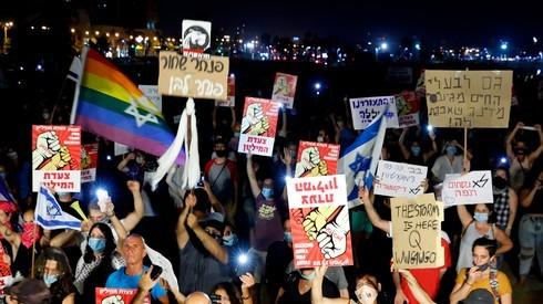 Manifestantes exigen la renuncia de Netanyahu en Jerusalem.