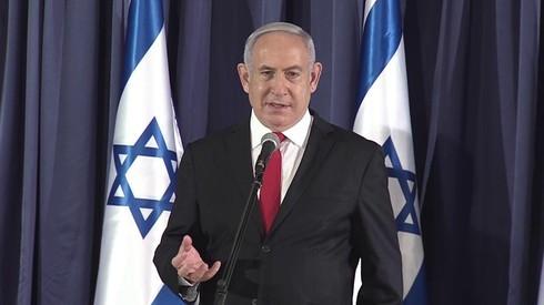 Netanyahu llamó a los israelíes a unirse.