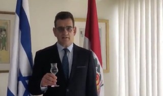 Asaf Ichilevich, embajador de Israel en Perú.