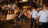 Presencia policial durante la manifestación en Tel Aviv.