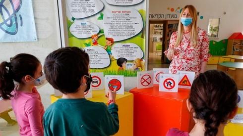 Estudiantes en una escuela primaria en el norte de Israel