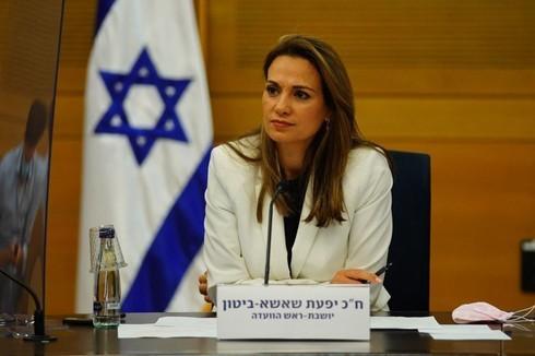 Presidenta removida del comité parlamentario de coronavirus, Yifat Shasha-Biton.