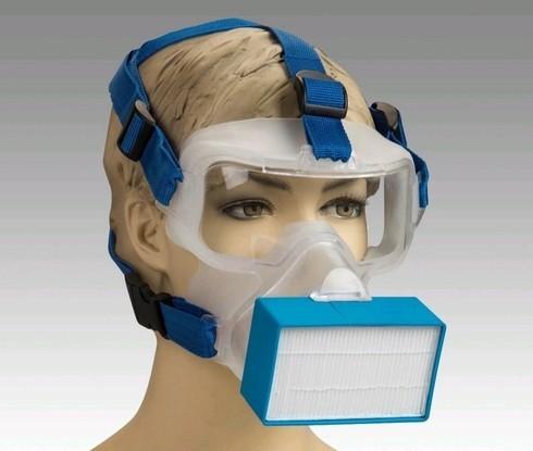 La nueva ViriMASK cubre los ojos, la nariz y la boca del usuario.