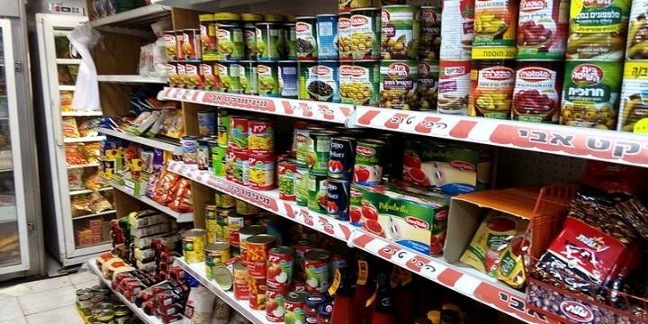 Supermercado en Israel.