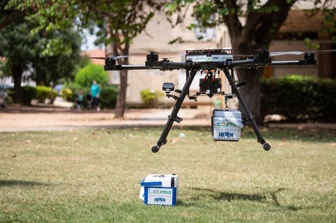 Dron Farmacia Clalit