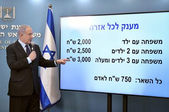El primer ministro Benjamin Netanyhau presenta su plan para repartir dinero a todos los ciudadanos.