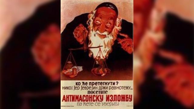 Antisemitismo.