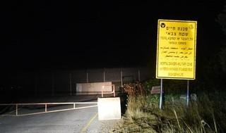 La valla de seguridad ubicada cerca del lugar del incidente.