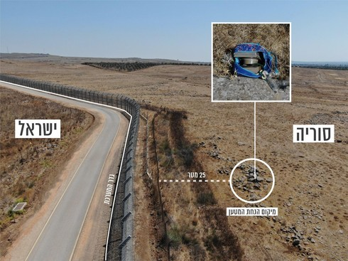 La mochila con explosivos fue hallada del lado sirio, a 25 metros de territorio israelí.