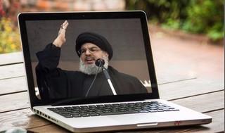 Nasrallah Hezbollah Fake News