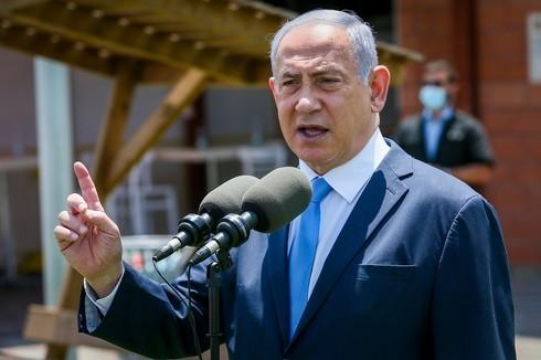 """Netanyahu: """"Israel hará todo lo que sea necesario para garantizar su defensa""""."""
