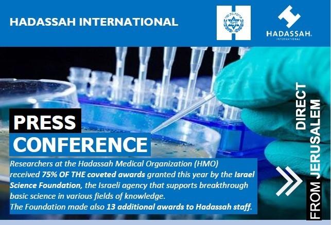 Invitación a la conferencia de prensa de Hadassah Internacional.