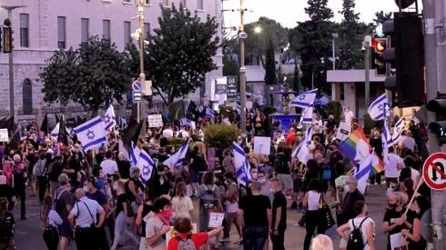 Protesta frente a la residencia del primer ministro, Benjamín Netanyahu en Jerusalem.