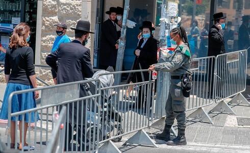 Cierre en un barrio ultraortodoxo de Jerusalem.