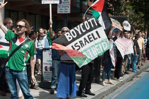 Una convocatoria de BDS en Londres.