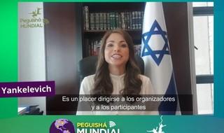 La ministra de la Diáspora de Israel, Omer Yankelevich, durante el encuentro de jóvenes judíos organizado por El Lazo.