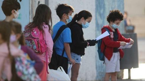 Niños de una escuela de Tel Aviv.