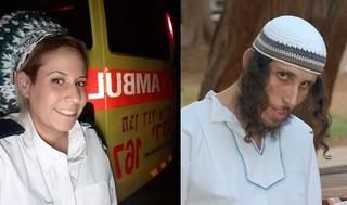 Tzufyia Tene y Avitar Borovsky, asesinado en 2013 por un terrorista palestino.