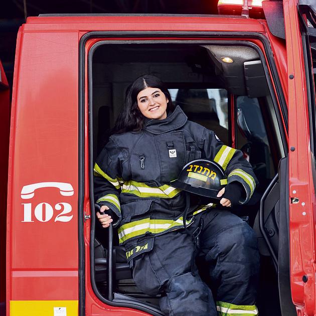 Haya Oridi se convertirá en la primera bombera árabe-israelí.