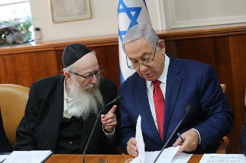 O gabinete israelense decidiu fechamento total.