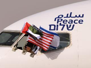 Las banderas de EAU, Israel y Estados Unidos juntas.