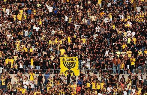 """La Familia"", el controvertido grupo de fanáticos de Beitar Jerusalem."