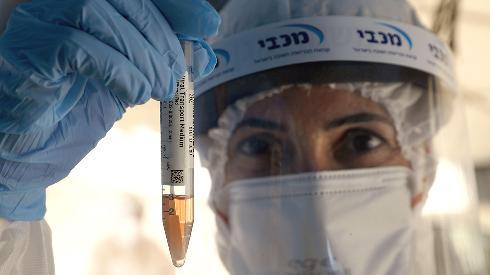 Centro de pruebas por coronavirus en Ramat Hasharon.