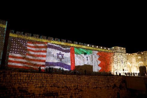 Ciudad Vieja Jerusalem Banderas