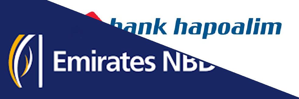Bank Hapoalim y Emirates NBD sellan un acuerdo.