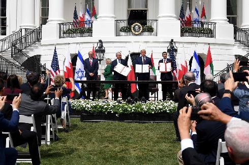 Casa Blanca Acuerdo Abraham