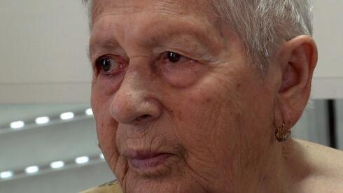 Sofia Vorenczyk.