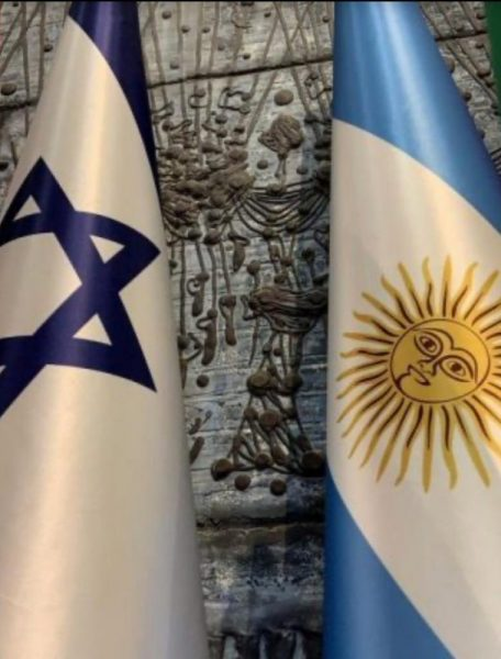 Banderas de Argentina e Israel