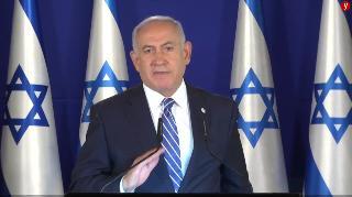 Declaraciones públicas del primer ministro Netanyahu antes del cierre general de tres semanas en Israel.