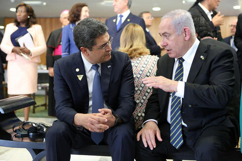 Presidente de Honduras, Juan Orlando Hernandez junto al primer ministro de Israel, Benjamín Netanyahu.